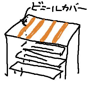 Cocolog_oekaki_2015_12_17_22_48